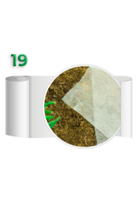 Агроволокно 19 белое (1,6x100м)