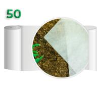 Агроволокно 50 Белое (1,6x100м)