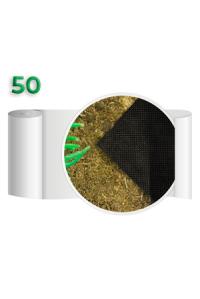 Агроволокно 50 Черное (1,6x50м)