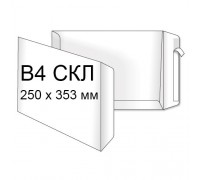 Конверт Пакет В4 (0+0) СКЛ (250 шт. в уп.)