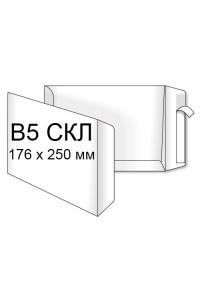 Конверт Пакет В5 (0+0) СКЛ (500 шт. в уп.)