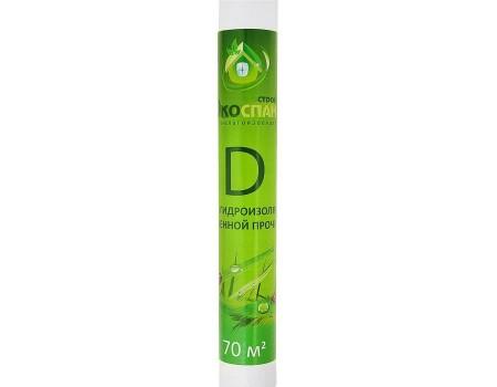 Экоспан-Строй D Гидро-пароизоляция повышенной прочности